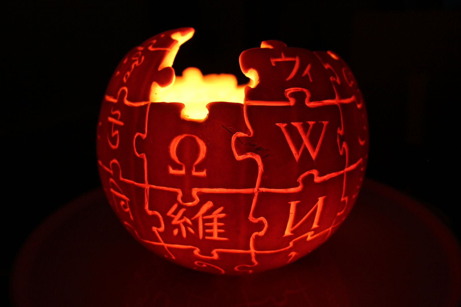 Pumpkipedia - Wikipedia in carved pumpkin style.